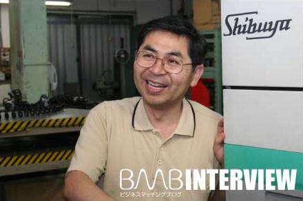 (有)たくみ精密鈑金製作所の鈴木さん