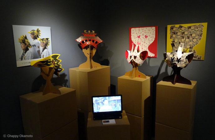 チャッピー岡本のカブリモノ作品展