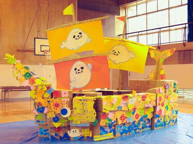子供と作った巨大ダンボール船