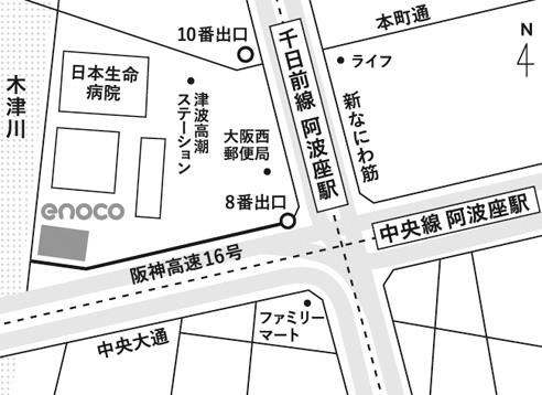 大阪府立江之子島文化芸術創造センター / enoco