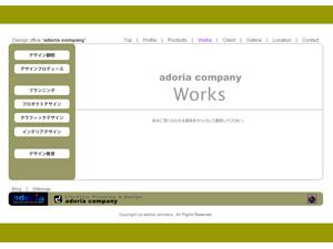 adoria comapny / Works page