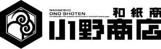 和紙商小野商店の新ロゴと新タイポグラフィー