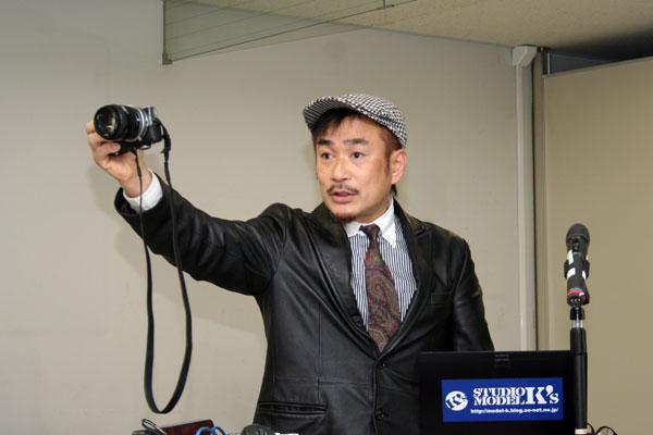 レンジャー前田さん