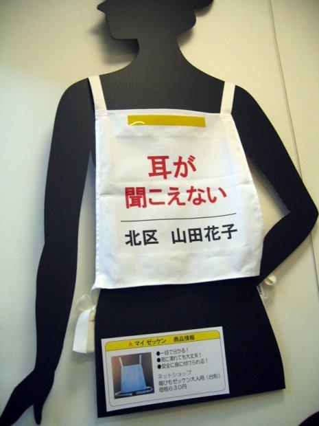 マッチング第56号(AP~N×芳川紙業株式会社)
