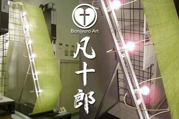 マッチング第33号(イテム・ジャパン株式会社 ×凡十郎オフィース)