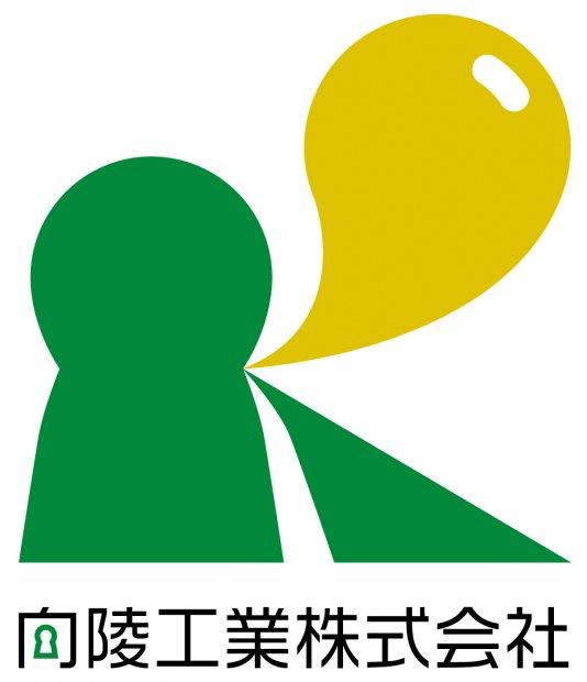 マッチング第18号(向陵工業株式会社×有限会社ケイディー)