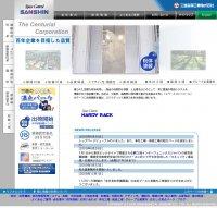 マッチング第19号(三進金属工業株式会社×ウォルディズ)