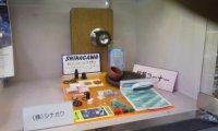 抗菌仕様のゴム製品を中心に展示しております。