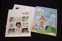 シリコーン製の知育玩具「nocilis」