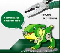 ネジザウルスのキャラクター・デザイン