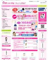 化粧品・雑貨ネットショップ